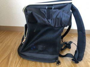 ferret-carrier-backpack-side2