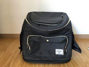 ferret-carrier-backpack-top