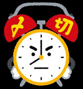 punctual